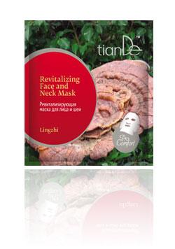 Ревитализирующая маска для лица и шеи «Линчжи», серия Pro Comfort