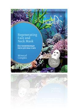 Восстанавливающая маска для лица и шеи «Минеральный комплекс», серия Pro Comfort