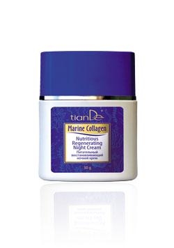 Питательный восстанавливающий ночной крем, серия Marine Collagen, 35+