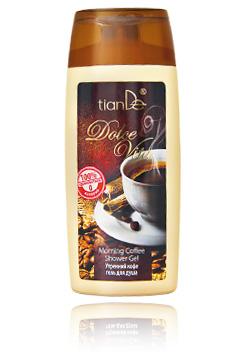 Гель для душа «Утренний кофе»
