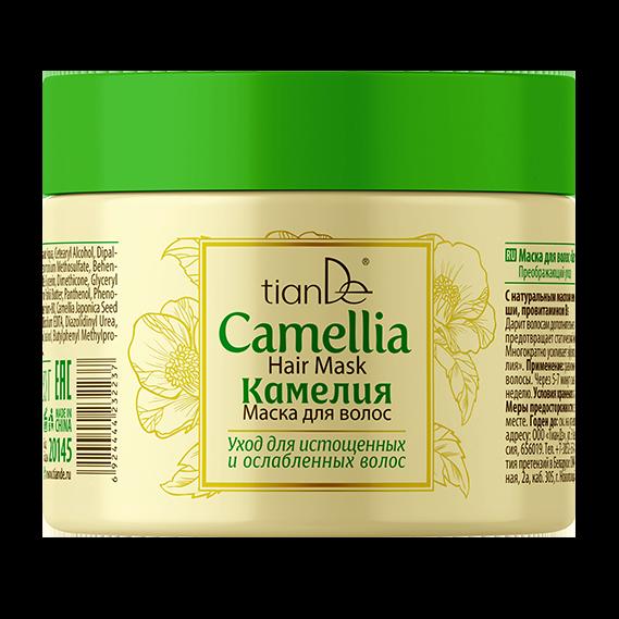 Маска для волос «Камелия»