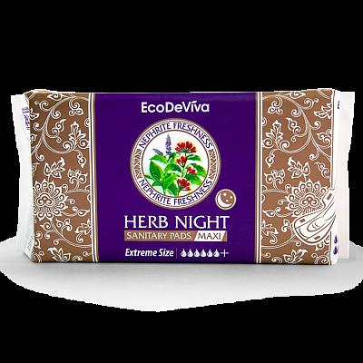 Прокладки женские на травах «Нефритовая свежесть» ночные макси